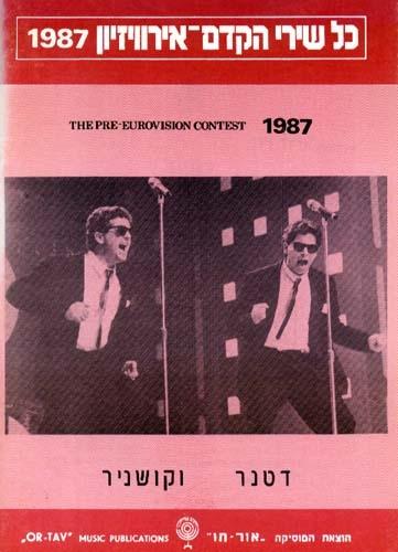 1987 Pre-Eurovision Song Contest